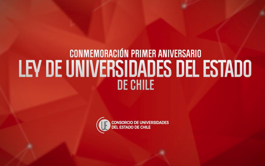 UESTV TRANSMITIRÁ CEREMONIA DE PRIMER ANIVERSARIO DE LA LEY UES ESTATALES