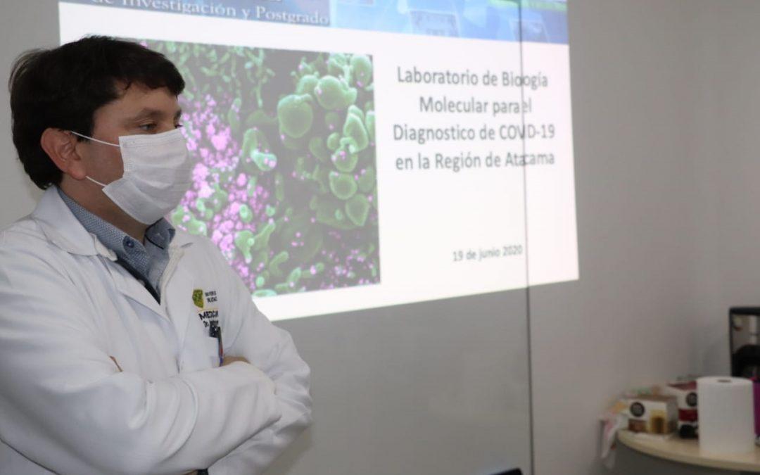 Laboratorio de la Universidad de Atacama ha procesado 12 mil muestras para COVID-19 hasta hoy