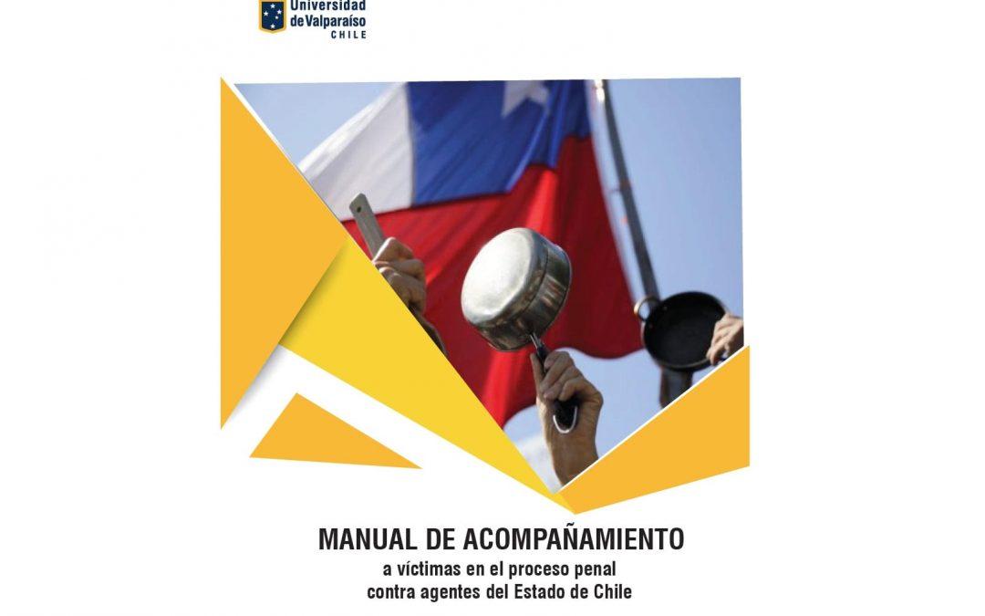 UV elabora manual de acompañamiento a víctimas en el proceso penal contra agentes del estado de Chile