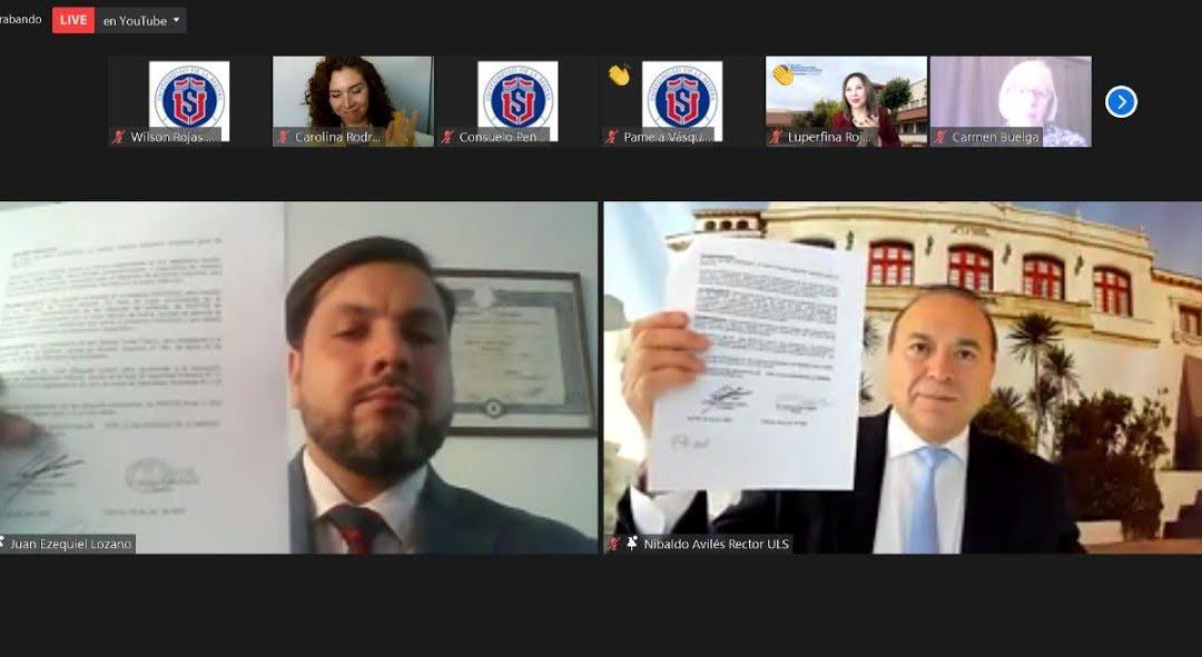 ULS y Asociación Argentina de Administración Pública acuerdan desarrollar acciones conjuntas
